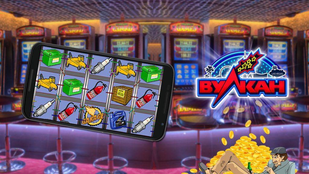 онлайн игры выиграть деньги